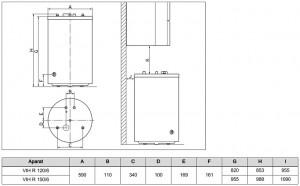 Poza Cote racordare Boiler cu o serpentina VAILLANT VIH-R 150/6 - 150 litri