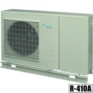 poza Chiller aer-apa DAIKIN EWAQ007ADVP - 7.18 kW - racire